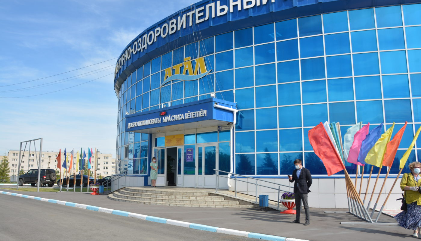 Футбольное поле при ФОК АТАЛ в Козловке