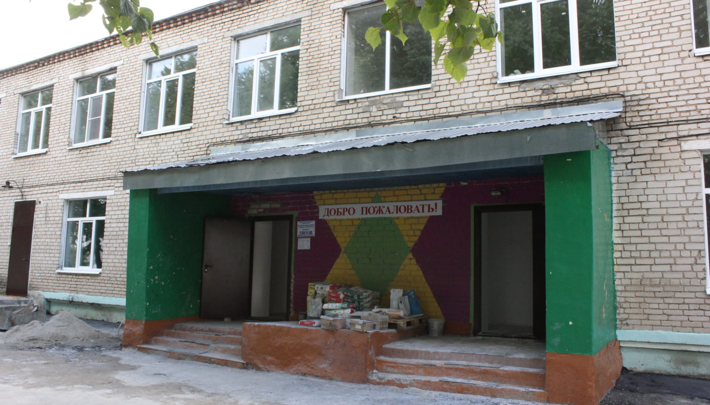 капитальный ремонт детского сада в Урмарах