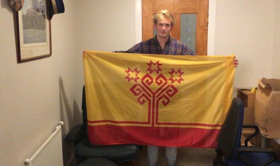 Флаг Чувашии добрался до Туманного Альбиона