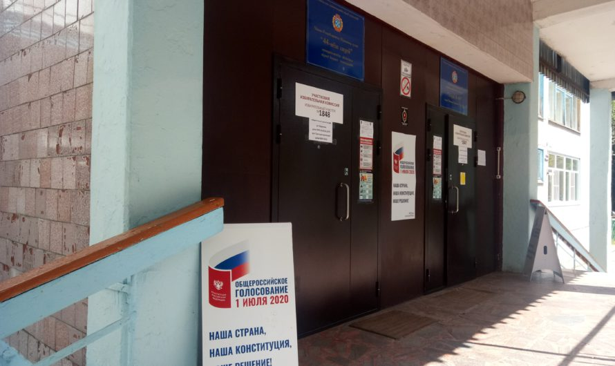 Голосование по поправкам к Конституции РФ в Чувашии идет в штатном режиме