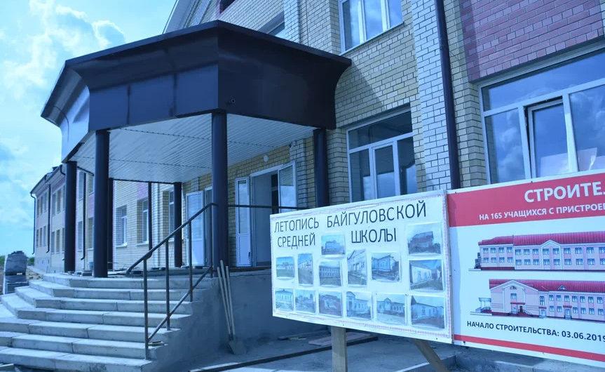 Новая школа в Козловском районе может заработать уже в этом году