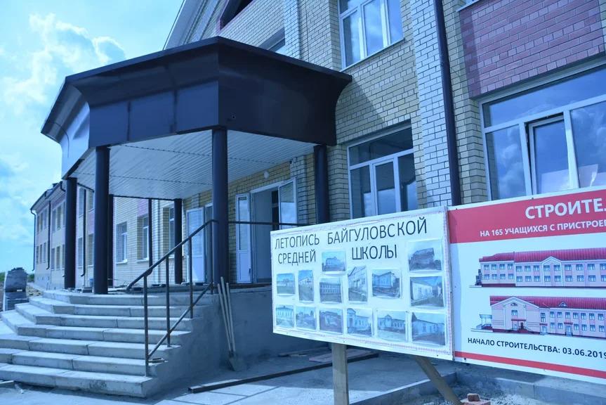 Новая школа в селе Байгулово Козловского района