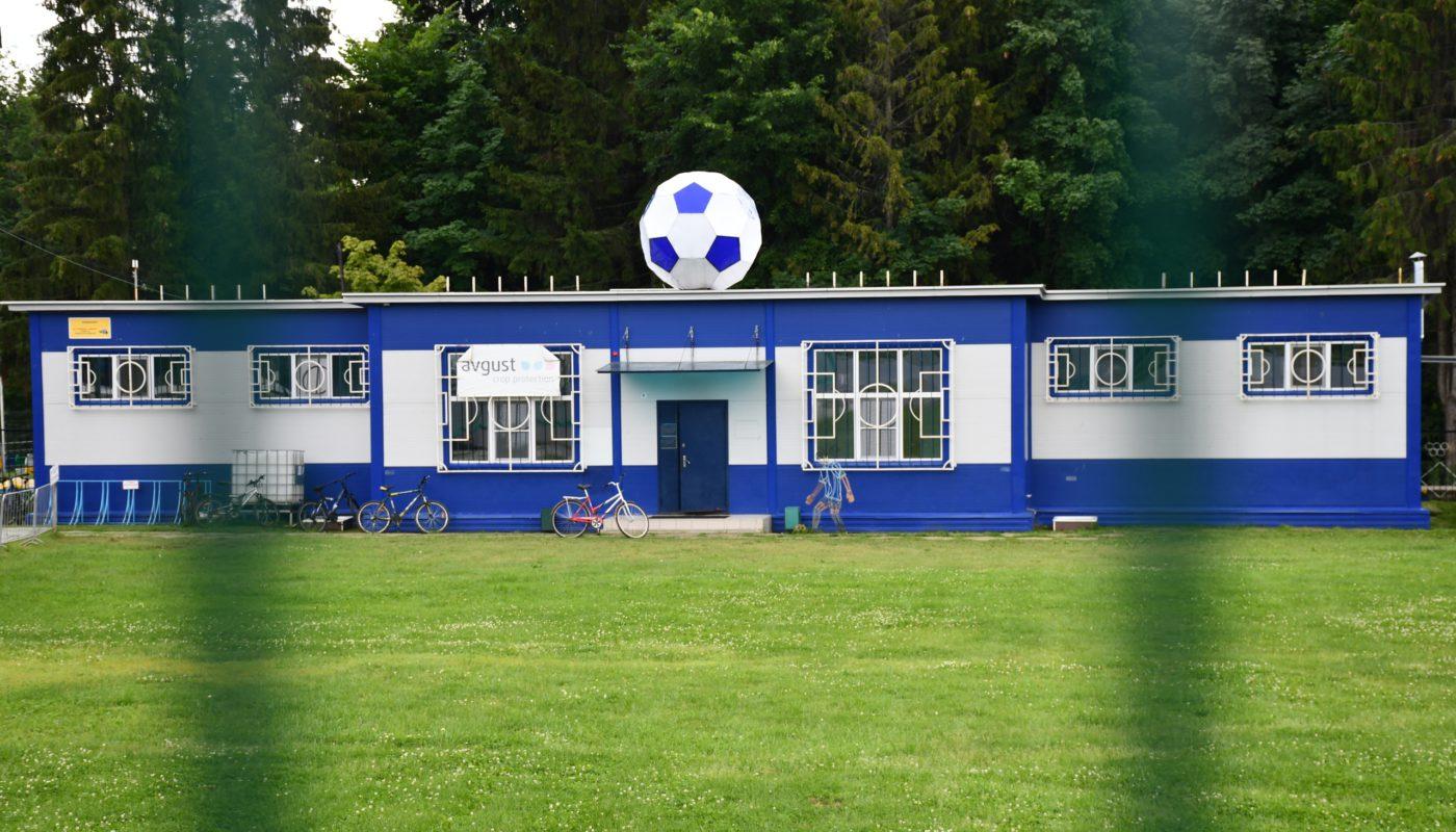 футбольное поле на стадионе в Вурнарах