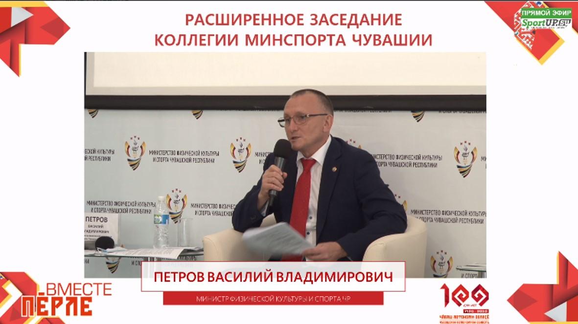 Спортсмены российских сборных команд из Чувашии получат специальную стипендию