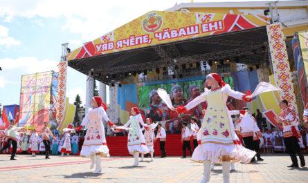 Праздничные онлайн-мероприятия столетия Чувашии и Дня города Чебоксары пройдут с 11 по 15 августа