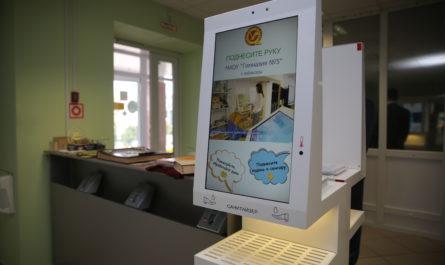 Все школы Чувашии получат современное оборудование для утреннего фильтра
