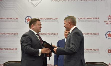 Чувашская Республика и Промсвязьбанк подписали соглашение о мерах по развитию региона