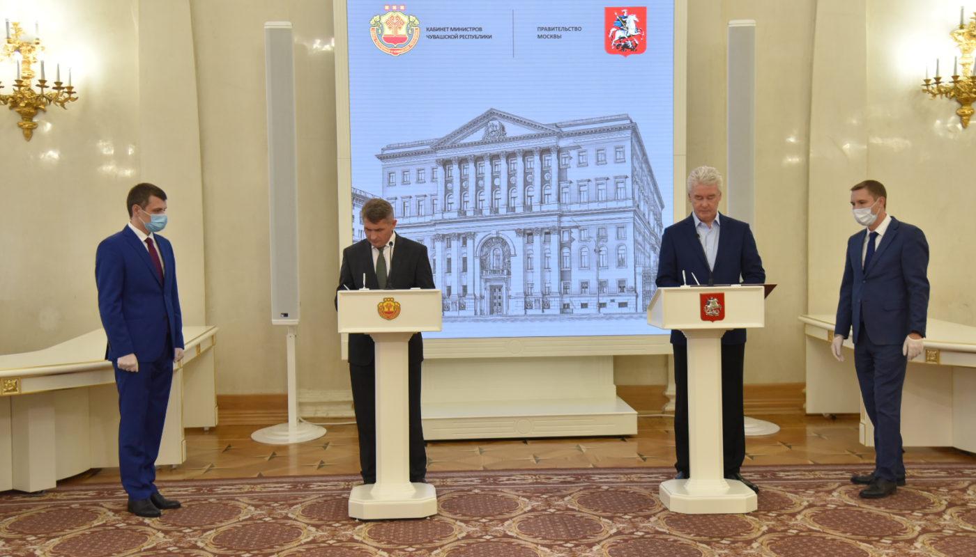 24 августа подписано соглашение о сотрудничестве между Чувашией и Москвой