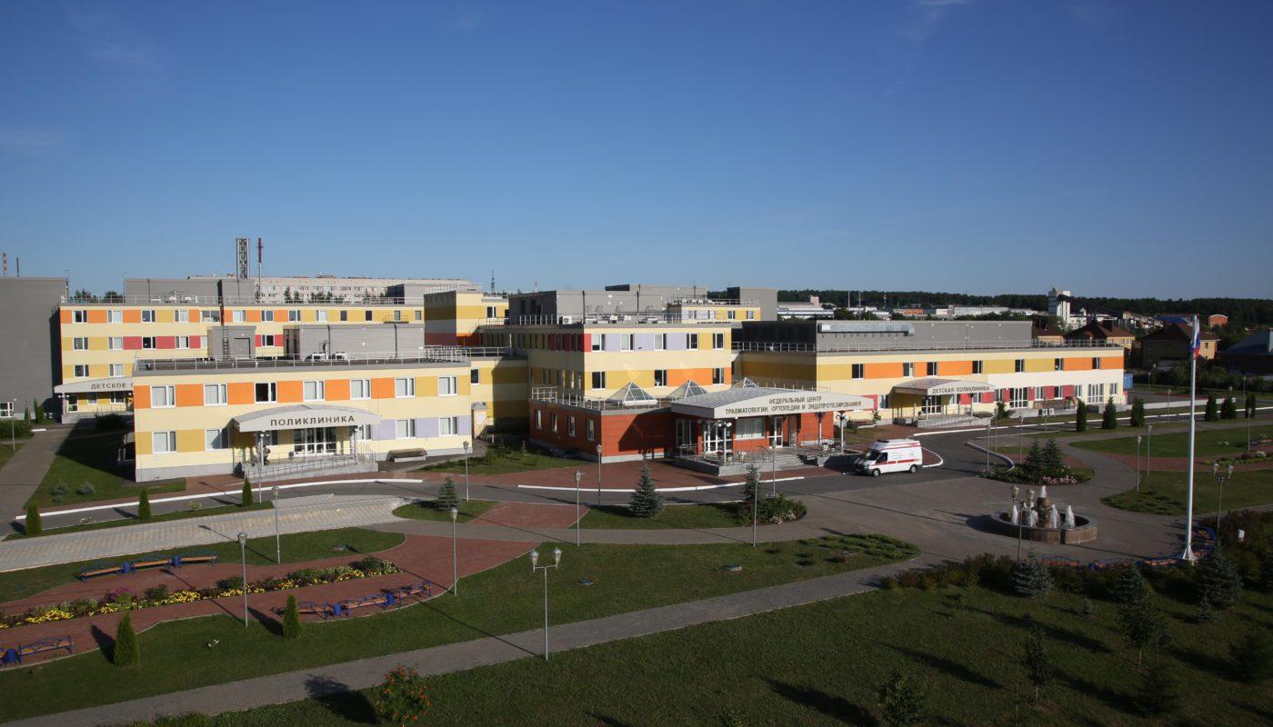 Федеральный центр травматологии в Чебоксарах