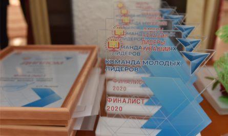 Олег Николаев пригласил победителей республиканского конкурса «Команда молодых лидеров» на госслужбу