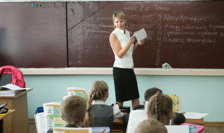 В Чувашии появятся четыре учителя-миллионера