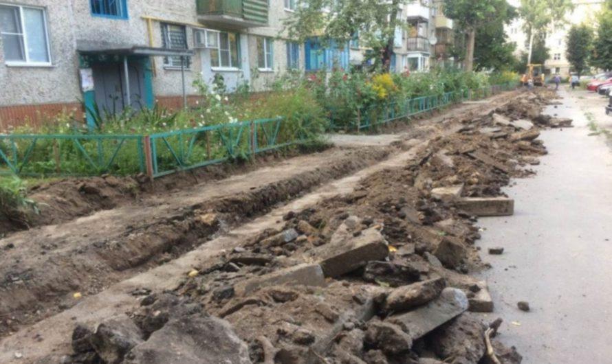 В Чувашии создадут «доску позора» недобросовестных подрядчиков