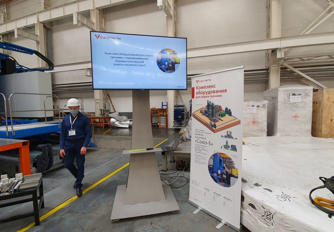 Чебоксарский завод «Сеспель» планирует производить оборудование для ракеты-носителя «Союз-5»