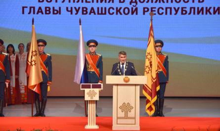 Почетный караул сопровождал церемонию вступления Олега Николаева в должность Главы Чувашии