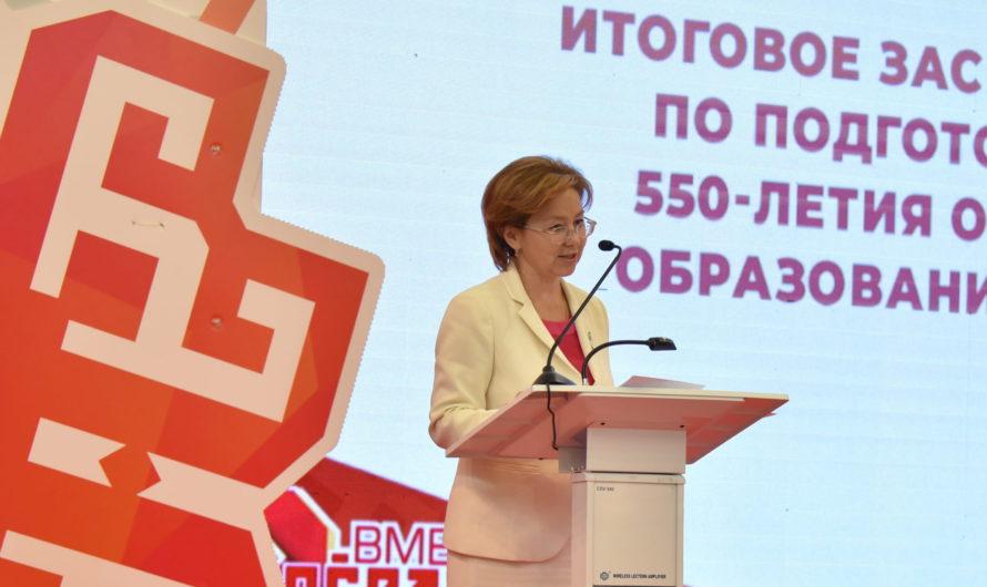 Ольга Ярилова: «Чувашия становится одним из красивейших и самых комфортных для проживания регионов нашей страны»