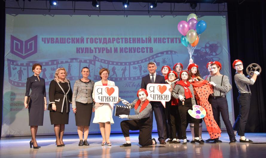 Московская консерватория возьмет шефство над институтом культуры Чувашии