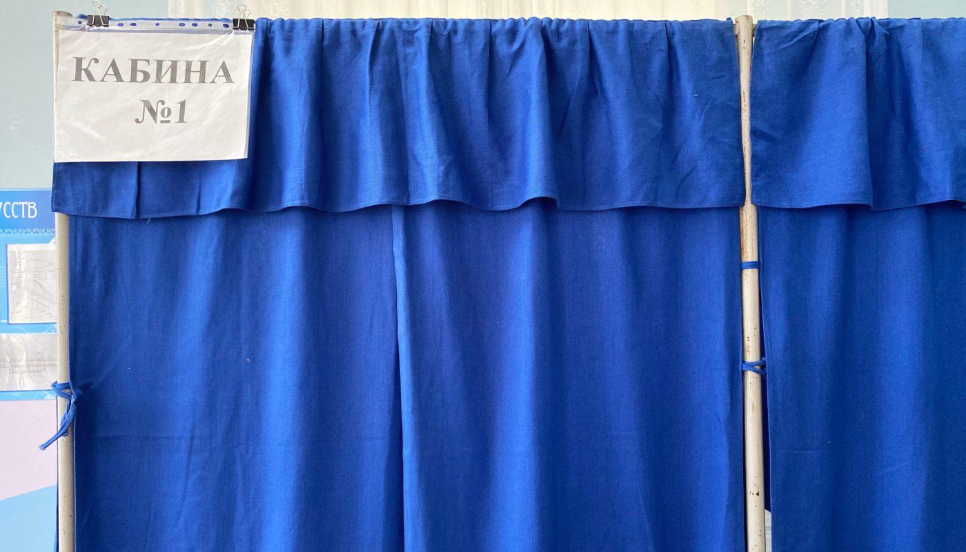 Желаемое за действительное: всё про жалобы о нарушениях на выборах в Чувашии