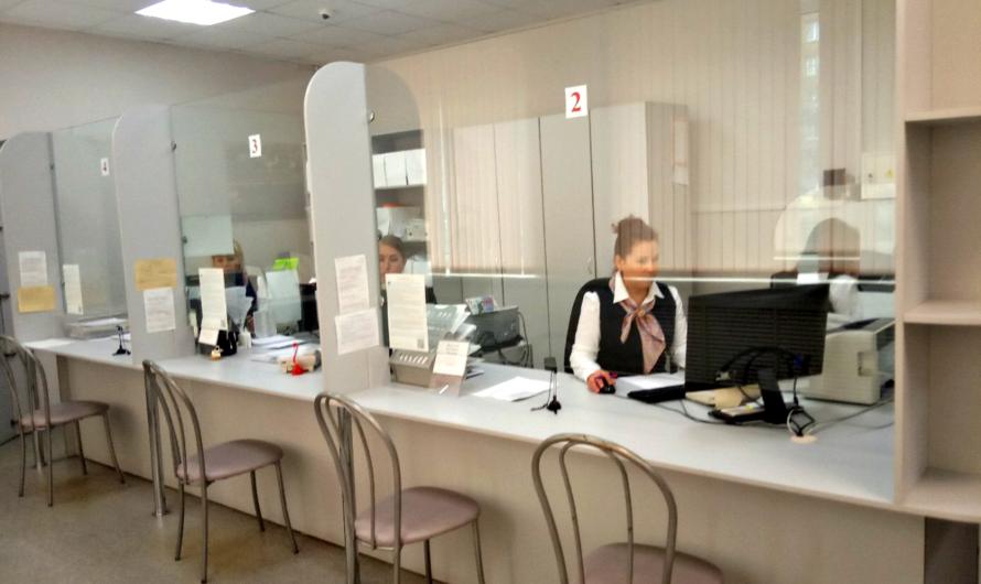С начала пандемии в Чувашии трудоустроены около 13 тысяч безработных