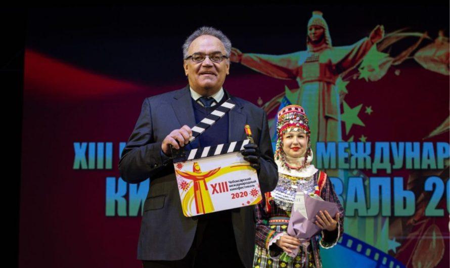 XIII Чебоксарский международный кинофестиваль начался с мировой премьеры