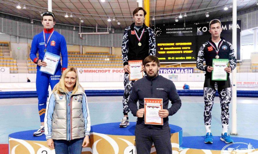 Чувашия гордится победой конькобежца во всероссийских соревнованиях