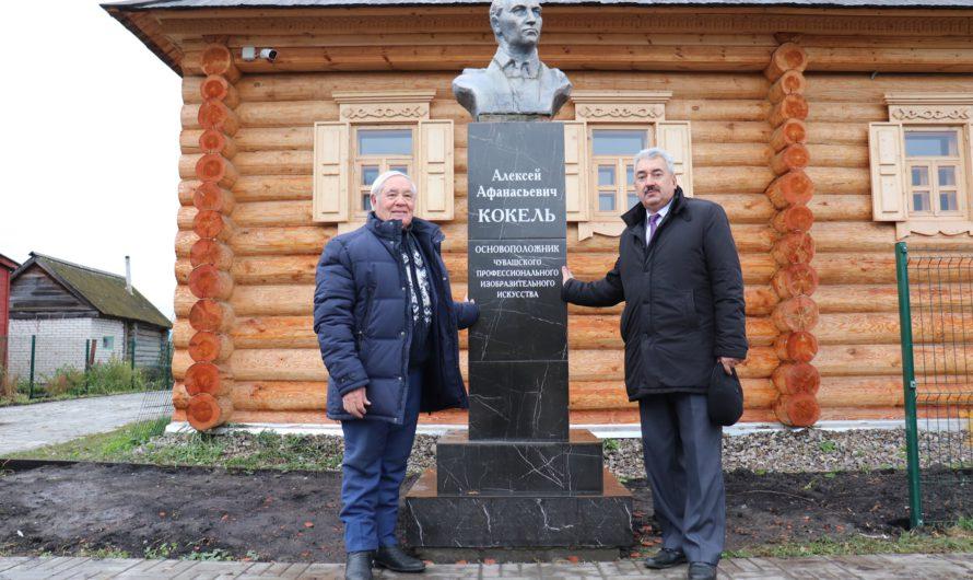 Память о чувашском художнике увековечили на его родине в Батыревском районе