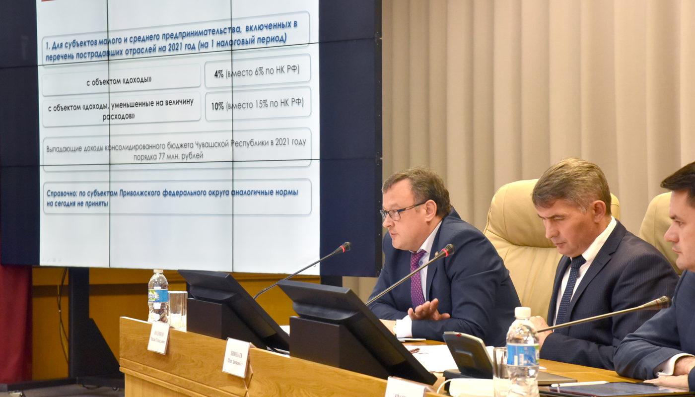 Дополнительную налоговую поддержку субъектов МСП в Чувашии оценили почти в 300 млн рублей