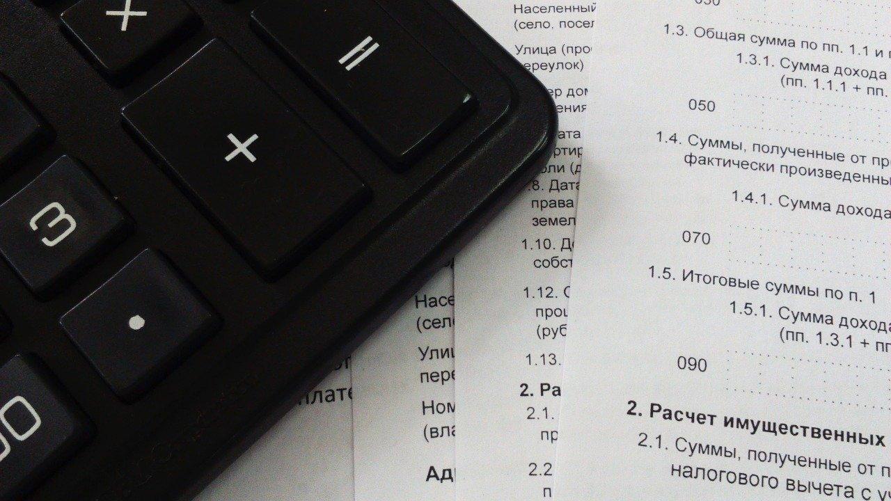 Власти Чувашии объявили о беспрецедентных налоговых льготах для бизнеса