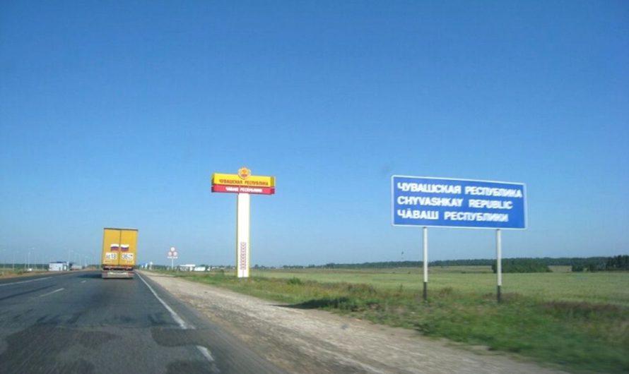 Границы между Чувашией и Татарстаном планируется уточнить до конца года