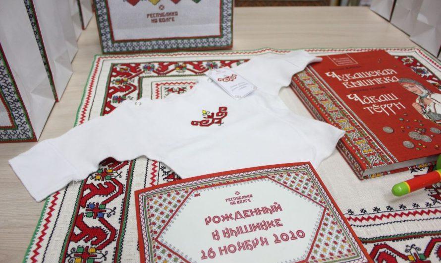Акция «Рожденный в вышивке» станет ежегодной