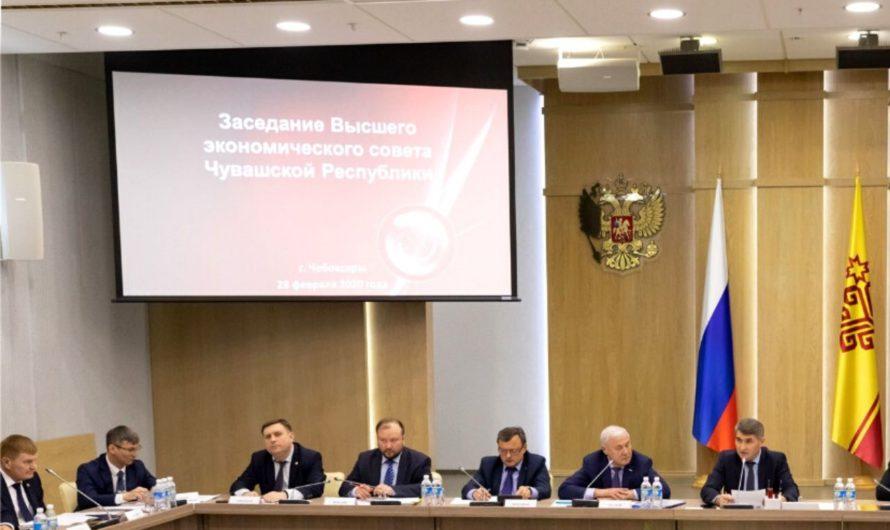 4 декабря состоится заседание Высшего экономического совета Чувашской Республики