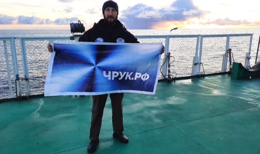 Студент из Чувашии несколько месяцев пробыл в экспедиции в Арктике