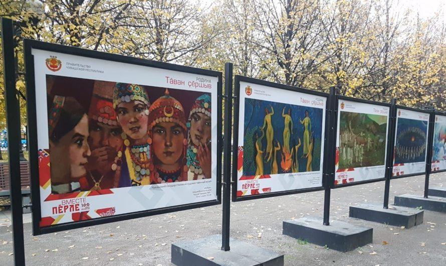 Чувашия в Москве: на Цветном бульваре открылась фотовыставка «Тӑван Ҫӗршыв» — Родина»