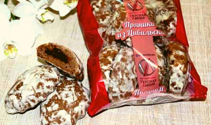 Цивильские пряники участвуют в конкурсе «Вкусы России»