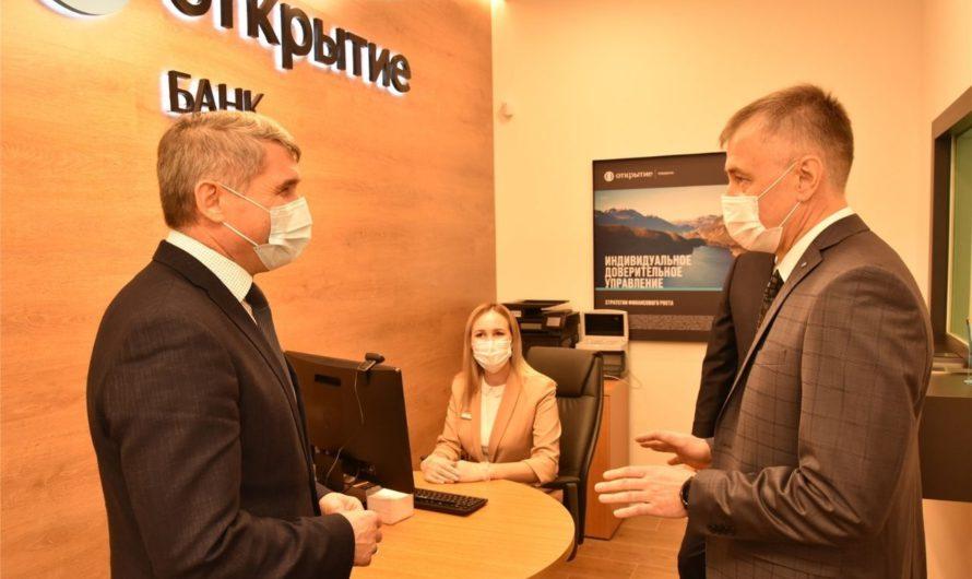 В Чувашии открыли центральный офис Банка «Открытие» и подписали соглашение о сотрудничестве