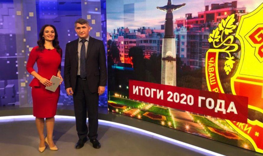 В прямом эфире «Вместе РФ» Олег Николаев рассказал, как в Чувашии прошел 2020 год