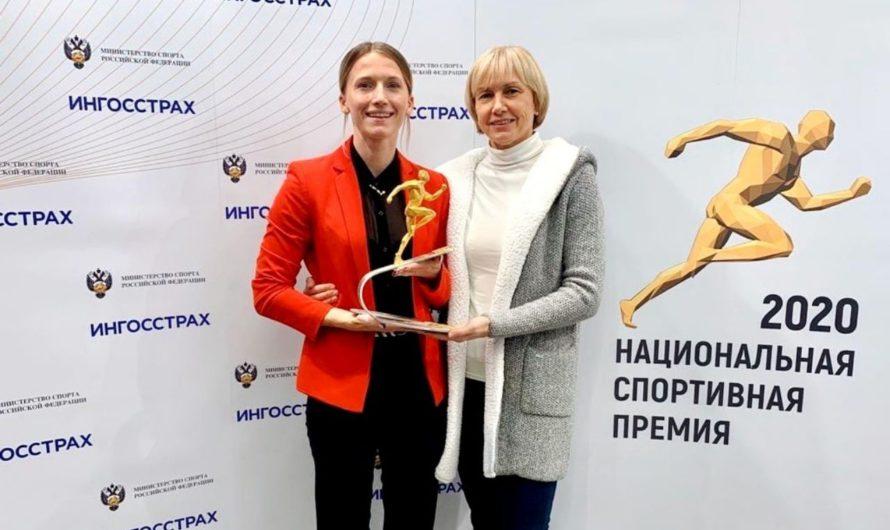 Легкоатлетка из Чувашии Анжелика Сидорова стала лучшей спортсменкой 2020 года