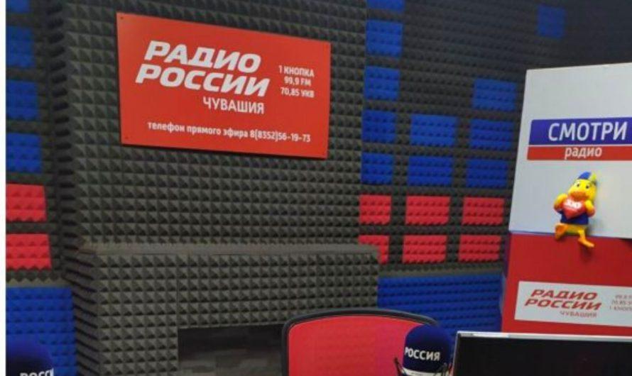 На Радио России-Чувашия расскажут, как подготовиться к прививке от коронавируса