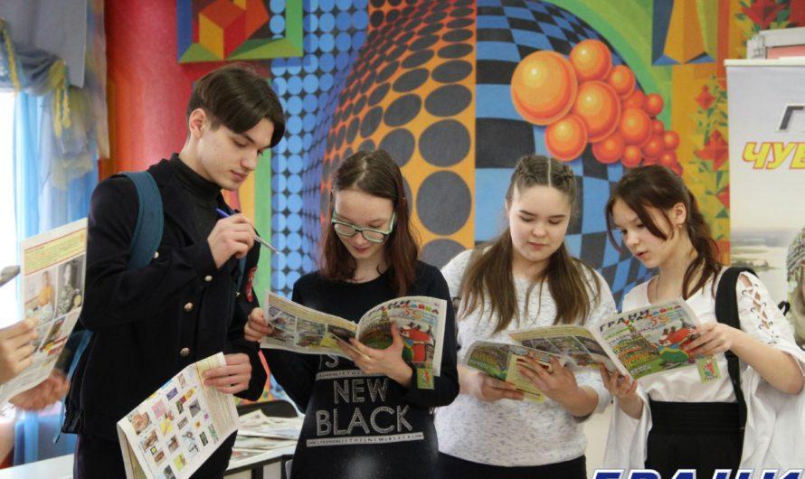Свыше 150 школьных изданий России участвуют в проекте ИД «Грани» «Школы-пресс-2021»