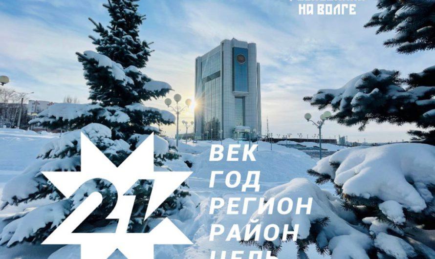 21 день 21 года 21 века в 21 регионе