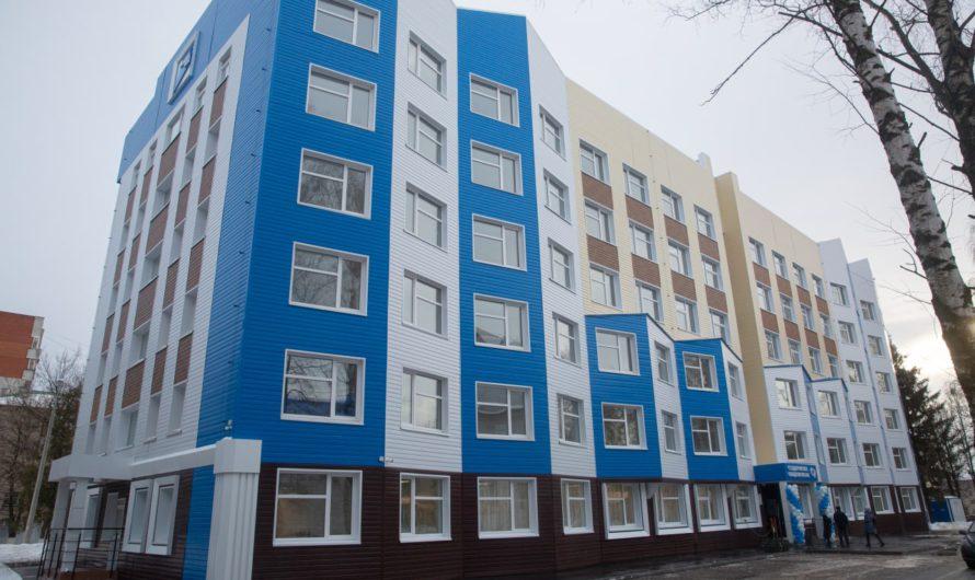 В Чебоксарах после реконструкции открылось здание студенческого общежития ЧувГУ
