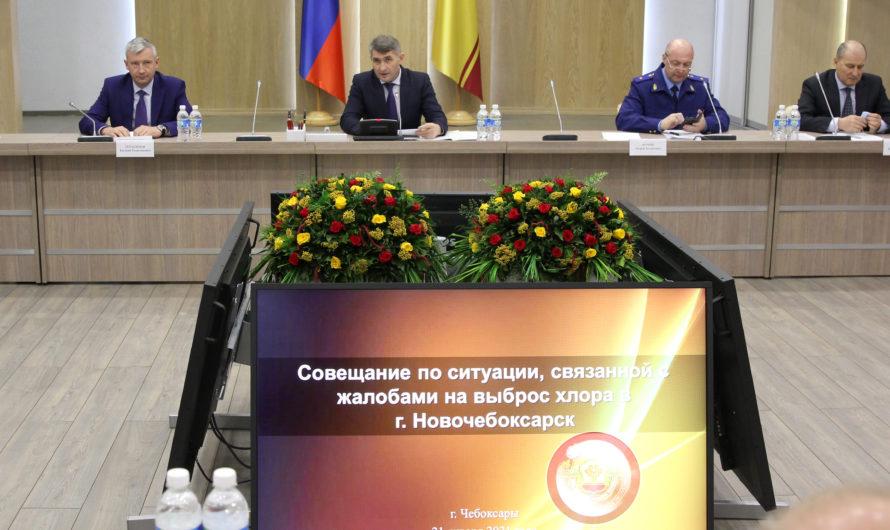 Власти Чувашии продолжают разбираться с выбросами хлора  в Новочебоксарске