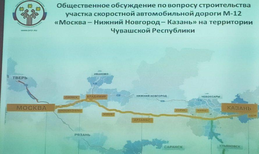 Доехать до Москвы из Чебоксар на машине будет возможно за 6 часов