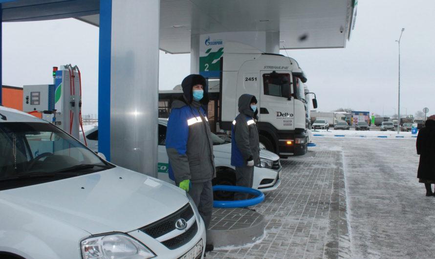 В Чувашии продолжат развивать рынок газомоторного топлива