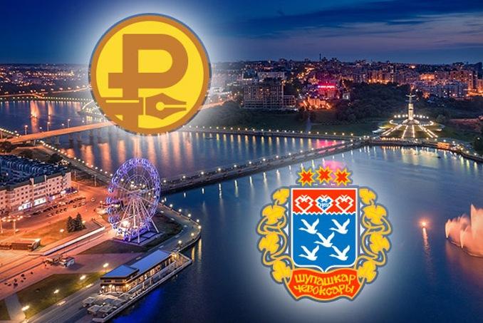 В Чебоксарах пройдет финал всероссийского конкурса финансовой журналистики «Рублевая зона»