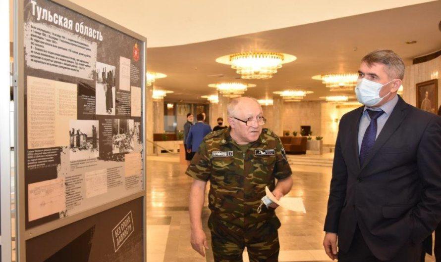 Выставка «Без срока давности» путешествует по учреждениям культуры Чувашии