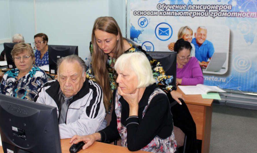 «Азбука интернета» научит пенсионеров Чувашии работать с мобильными приложениями