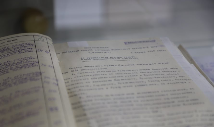В Государственном историческом архиве Чувашии открылась документальная выставка «На защите родных рубежей»