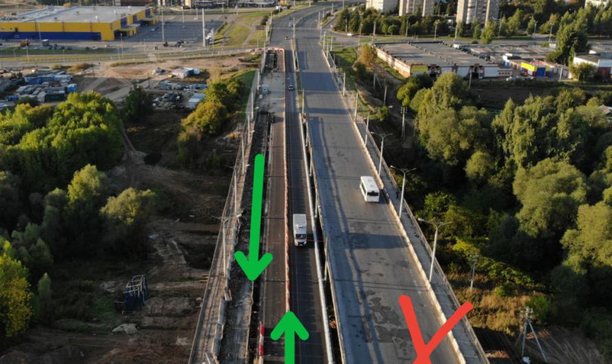 С 18 февраля на мосту по проспекту Тракторостроителей в Чебоксарах временно меняется схема дорожного движения