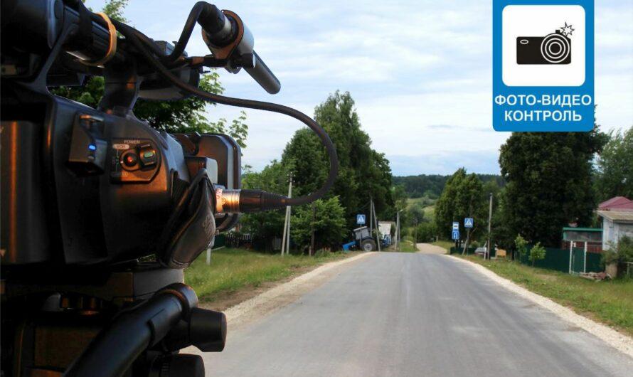 С 1 марта в России появился новый дорожный знак, который вступит в силу с 1 сентября