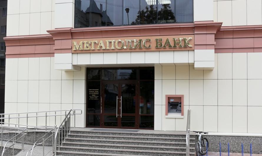 В Чувашии более 3 тысяч вкладчиков банка «Мегаполис» получили страховые возмещения